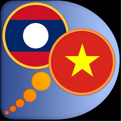 Từ điển Việt Lào